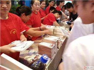 志愿服务中华传统文化传播 临泉县爱心公益志愿者协会服务公益活动