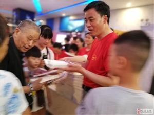 志愿服务中华传统文化传播 威尼斯人线上平台县爱心公益志愿者协会服务公益活动