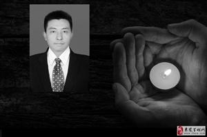 【祭日祭文】原金太阳公益协会副会长吴秀祥一周年祭