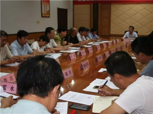 唐县卫计局召开健康扶贫及规范医供体建设工作会议