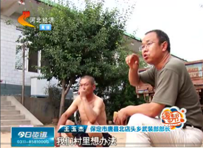 可怜!唐县北店头封庄村79岁老人露宿街头半年......