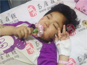 【在线求助】这个美丽的小天使才7岁,你愿意帮她早日回高唐吗?