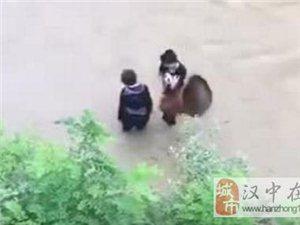 汉中男子下河救人
