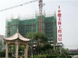 【瑞华·清华苑】6月楼盘最新工程进度!