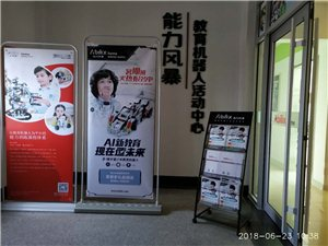 【能力风暴机器人莱阳校区】暑期班课程9.9元尊享卡