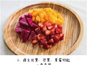 【�p皮奶】可口嫩滑的�p皮奶,喜�g什么水果都可以�S意添加哦