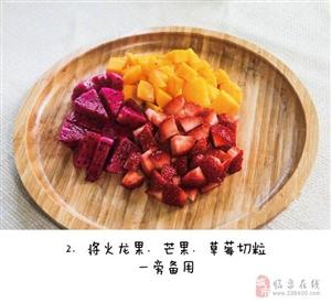 【双皮奶】可口嫩滑的双皮奶,喜欢什么水果都可以随意添加哦