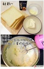 【吐司奶酪包】超简单的制作方法!奶酪风味浓郁