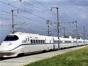 荆门人坐高铁要注意了!一美女喷香水导致列车停车三分钟