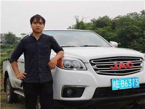 中药大王雍耀:与江淮皮卡携手奋斗,共创幸福事业