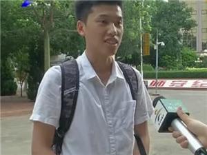 喜报!今年吴川吴阳镇有两名学子考上清华,一中一体育考生位居全