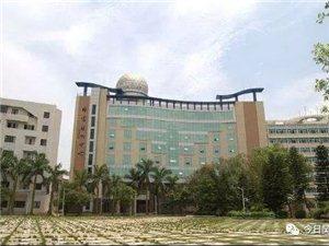 你知道吴川的最高学府在哪里吗???