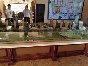 济南金科城的商铺——一个小投资高回报的项目