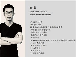 【风尚新中式】轻奢,无处不在~~~广汉宜居装饰设计总监曾毅作品