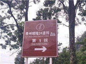 云贵川第五十九天   美丽的黄果树瀑布(捷安特北街店)