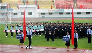2018年金沙国际网上娱乐官网市公安局警体运动会开幕式
