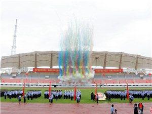 2018年嘉峪关市公安局警体运动会开幕式