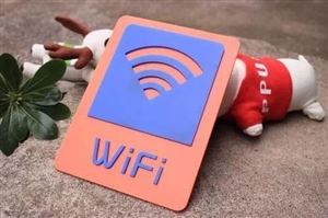 为保护微信和支付宝的安全,手机中这三大功能要慎用!资兴朋友们一定要注意呀!!!