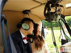 撒狗粮!即墨小伙用直升机接亲;办浪漫空中婚礼