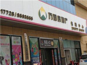 沧州万润悦港城商铺为什么好多人报价不一样?有什么猫腻?