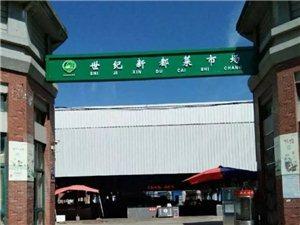 666!咱巢湖农贸市场也有星级啦,看看你家附近的菜场是几星级?