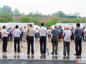 我市庆祝建党97周年和改革开放40周年书画摄影展暨《沧浪和韵》首发式