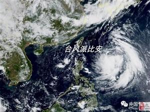 最强12级?新台风又要来?化州天气将变成这样!