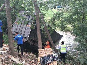 前天,庙岔一大货车掉进河中,不幸的是......