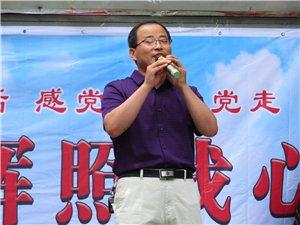 喜庆七.一建党节