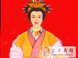 50集连续剧《中华圣母嫘祖》寻求制片商