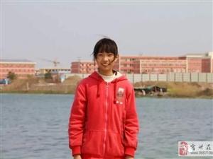 宿州高考理科状元王雨晴:农家院飞出金凤凰!