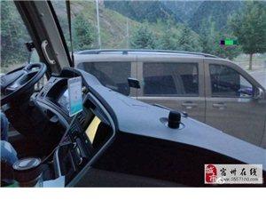 紧急!宿州14名旅游团人员,在山西宁武被当地村民围堵近6个小时,至今无法离开。