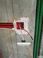家装电气火灾成因及防范——-不要让隐蔽工程变成隐患工程