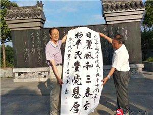 旬阳县老教协会党支部7月1日举行建党97周年纪念活动
