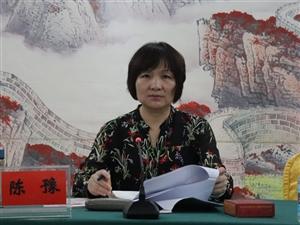 市政协副主席、工商联主席陈豫一行 来我县调研深度贫困村帮扶工作