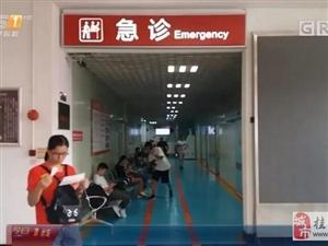一家6人吃海鲜后集体入院1人死亡