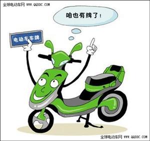 电动车统一上牌郑州要动真格全市设千个上牌服务点