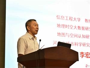 河南省数字化城管系统运行管理提升培训工作会议在汝州召开