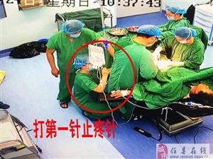 医生打止疼针坚持手术,是敬业还是不负责任?