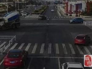 转弯时,车已出线,突然黄灯变成红灯,这时是走还是停?