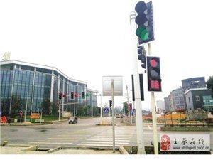 当车辆转弯出线时,突然黄灯变成红灯该怎么办?到底走还是停?