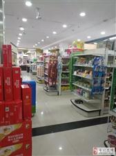平川超市里泡泡糖的隐藏技能,你Hold住吗?