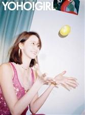 林允儿为某时尚杂志拍摄的写真近日释出,短发齐肩妆容淡雅诠释夏日少女感