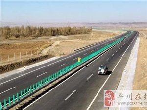 7月1日起,我省高速公路取消通行费最低起征额