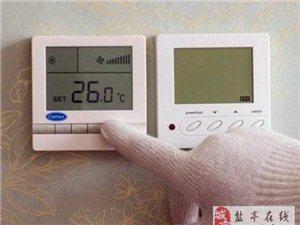 """空调不得低于26℃的""""控温标准""""为何会成一纸空文"""