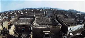 """喜讯!丰城白马寨、殿上村获评为""""江西省五十佳最具乡愁村庄"""""""