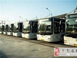 唐山中心区这段路施工结束,8条公交线路恢复正常!