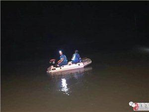 唐山一名9岁男孩溺亡!