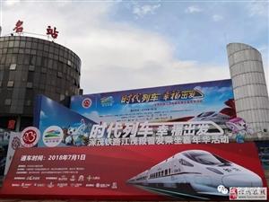深茂高铁首发日,茂名一班人竟担荔枝搭车到省城沿街叫卖?