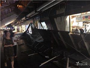 吓人!大风导致部分商铺招牌棚垮塌